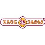 Хлебозавод № 28 открыл новое направление – продукция для HoReCa и Fastfood