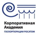 Корпоративная академия  ГК «Росатом» проводит семинар «Технологические присоединения. Нормативная база, технология, практика»