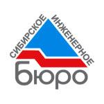 Монтаж центрального теплового пункта по ул.Пархоменко в Новосибирске
