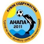 Турнир по мини-футболу «Кубок содружества - Анапа - 2011»
