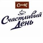 Новый подход к созданию бренда на рынке мучных кондитерских изделий от компании Сладко