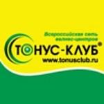 Франчайзи года сети ТОНУС-КЛУБ: промежуточные результаты