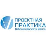 ГК «Проектная ПРАКТИКА» продолжает сотрудничество с НК «Роснефть»