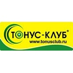 Управляющая компания сети ТОНУС-КЛУБ® объявила тендер