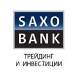 Экономический прогноз Saxo Bank на 4 квартал 2010 года: Холодная осень 2010-го