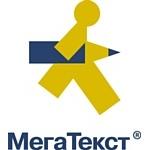 Городская сеть бюро переводов МегаТекст открыла новый офис в ближайшем Подмосковье