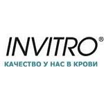 Трехсотый под брендом ИНВИТРО!