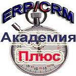 Программа учета для предприятий России и стран Евросоюза