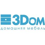 Компания 3Dom получила декларацию соответствия таможенного союза