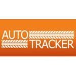 Компания РНТ  презентовала новый «АвтоТрекер» для пассажирских перевозок в Украине