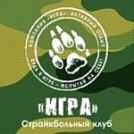 В России появились первые «взрывающиеся» часы
