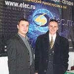 «Элек.ру» подводит итоги участия в выставке «Энелэкспо-2005»