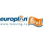 Лизинговая компания Europlan запускает топливную программу Europlan-Fuel