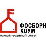 Акция единого кредитного центра «ФОСБОРН ХОУМ» «Квартира за 3%»