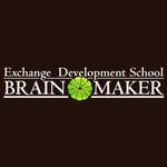Школа Brainsmaker презентовала «Студенческий хедж-фонд» в МГУ им. Ломоносова