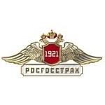 РОСГОССТРАХ во Владимирской области застраховал дом на сумму более 7,7 млн рублей