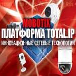 Total.IP. Подключено оборудование фирмы Mobotix