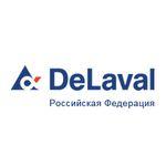 ДеЛаваль:сотрудничество с научно-исследовательскими организациями всем на пользу