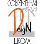 Семинар Современной школы дизайна