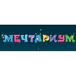 «Мечтариум» на фестивале образования для детей «Старт АП»