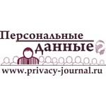 Государственные услуги в электронном виде: защищены ли при этом персональные данные граждан?
