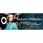 Salon-piko.ru ������ ������� � �������� � 29 �� 31 ��� � ���