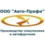 Продажа Газели со скидкой в 150 тысяч рублей по программе утилизации автомобилей