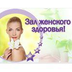 Тренажеры доктора Бубновского устраняют глубинную причину варикоза