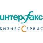 «Интерфакс Бизнес Сервис» объявляет о начале приема работ на IV конкурс IR-кейсов