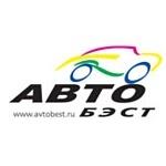 Компания «Автобэст» открывает магазин в Новосибирске