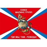 В Сочи завершился «Марафон регионов России»