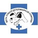 Ветеринарный госпиталь «Динго»: первая помощь животным