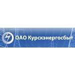 ОАО «Курскэнергосбыт» поздравил ребят с Днем защиты детей