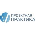 Сбербанк России выразил благодарность ГК «Проектная ПРАКТИКА»