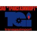 ЗАО «Трансгазимпорт» - представительство зарубежных производителей и импортер нефтегазового оборудования