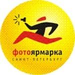 В ЦВЗ «Манеж» пройдет 16-ая «Санкт-Петербургская фото-ярмарка»