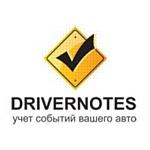 Интернет-сервис для водителей DriverNotes открыт в бета-версии