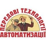 Специализированный Форум «Автоматизация. Проекты. Системы. Средства»