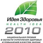 """Ола Кейру о Премии """"Идея Здоровья"""""""