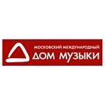 """18 марта концерт """"Памяти Поля Мориа"""""""