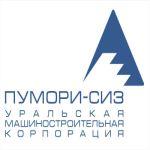 Уральские машиностроители отмечают профессиональный праздник