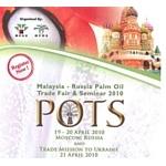 Международная конференция, посвященная вопросам использования и продвижения пальмового масла в России и странах Восточной Европы (POTS-2010).