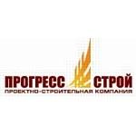 Компания «Прогресс-Строй» стала участником тендера ОАО «Мечел»