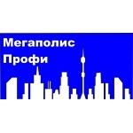 Представитель APMG-International посетил компанию «Мегаполис Профи»