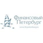 Проект «Финансовый Петербург» начинает работу