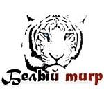 Интернет-магазин «Белый тигр» представил огромный выбор подарков для любого праздника