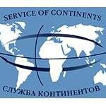 Определены надежные туристические компании России и Украины
