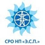СРО НП «Э.С.П.» приняла участие в обсуждении вопросов технического регулирования