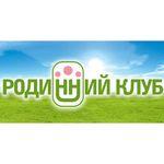 Сall-центр компании «Родинний Клуб» получил признание специалистов