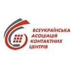 Конференция для специалистов практиков в сфере контактных центров